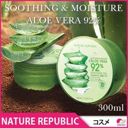 スージングモイスチャー アロエベラジェル 92% soothing-moisture-aloevera