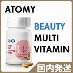 ビューティービタミン Beauty Vitamin 健康機能食