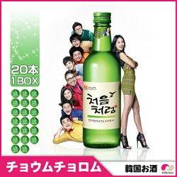 チョウムチョロム 360ml x 20本(1BOX) 「韓国焼酎」 17度 韓国お酒 プレゼント 業務用