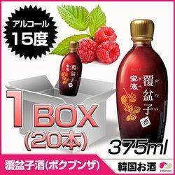 宝海覆盆子酒(ボヘ ボクブンザ)1本375ml x 20 1BOX 伝統酒 アルコール 15度