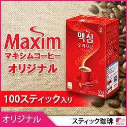 マキシム オリジナル コーヒー ミックス 12g x 100包入り インスタント  ◆アイスコーヒー インスタントコーヒー 業務用 coffee