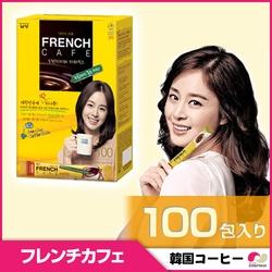 フレンチカフェ FRENCH CAFE Coffee Mix 100個入 コーヒーミックス