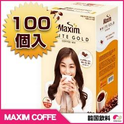 キム・ヨナ選手のコーヒーホワイトゴールドコーヒーミックス 100個入・マキシム コーヒーミックス 100包入り Coffee Mix・非常食・保存食・地震対策・韓国コーヒー coffee