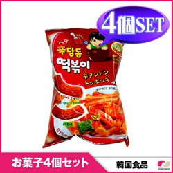 シンダンドン トッポキ (75g)4個セット snack / hot