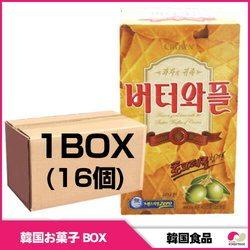 バター味のサクサク バターワッフル1BOX(16個入り) ボックス