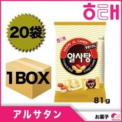 アルサタン  (ピーナッツ味キャンディー)   ◆ 1個あたり 81g