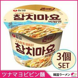 ツナマヨビビン麺カップ119g x 3個セット