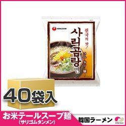 農心 お米テールスープ麺(サリコムタンメン) 1Box(40袋入り)★テールスープの絶妙な味!★