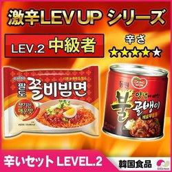 「LEVEL.2」ヤンニョムつぶ貝缶詰(辛口)ブルゴルベンイ140g 1缶+ チョルビビン麺(病み付き辛口)1袋