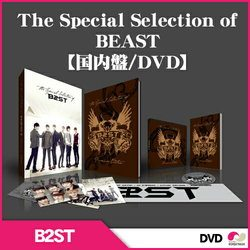 ★SALE★BEAST(ビースト) The Spesial Selection of BEAST b2st