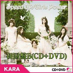 ☆SALE☆KARA スピード アップ/ガールズ パワーカラ・Speed Up / Girls Power