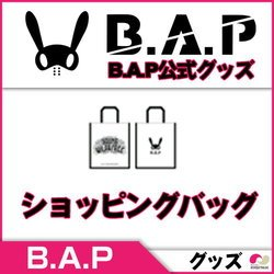 B.A.P公式グッズ ★ ショッピングバッグ★ bap 韓国グッズ