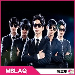 MBLAQ★2011 LIVE CONCERT PHOTO BOOK 「MEN IN MBLAQ」256ページフォトブック+メイキングDVD MBLAQ - 0580210MBLAQ エムブルレク