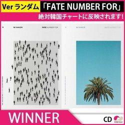 初回限定ポスターWINNER「FATE NUMBER FOR」(SINGLE ALBUM)バージョンランダム発送