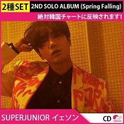 初回限定ポスターSUPERJUNIOR イェソンYESUNG 2ND SOLO ALBUM[Spring Falling]