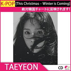 初回限定ポスター[丸めて発送] TAEYEON  [This Christmas – Winter is Coming]