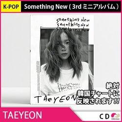 TAEYEON - Something New (3rd ミニアルバム)