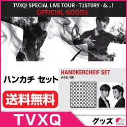 TVXQ 東方神起 T1ST0RY SPECIAL LIVE TOUR IN SEOUL GOODS★ ハンカチ セット★HANDKERCHEIF SET tvxq t1story t1st0ry tistory