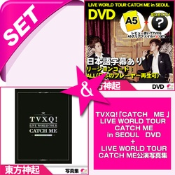 TVXQ! LIVE WORLD TOUR:CATCH ME公演写真集 &TVXQ!「CATCH ME 」LIVE WORLD TOUR CATCH ME in SEOUL ◆ 東方神起 ユノ チャンミン TOHOSHINKI TVXQ ソウルコンサート