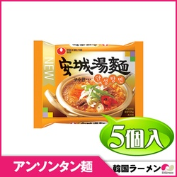 安城湯麺(アンソンタンミョン) x 5個入り 防災用品・防災グッズ/地震対策用品・避難用品