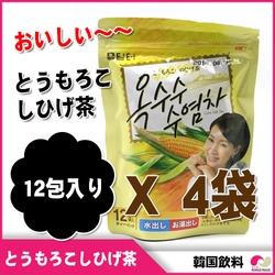 ダムト とうもろこしひげ茶 (8g x 12包入り) x 4袋セット 総計48包 煮出し 水出し お湯だし