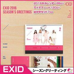 EXID - 2016シーズングリーティング ★構成:2016年カレンダー26p+アイデアノート120p+はがきセット7ea★ Seasons Greeting Season