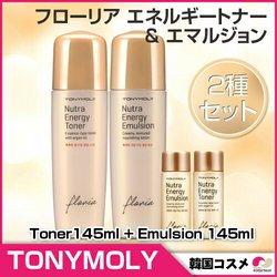 トニーモリー フローリア エネルギートナー&エマルジョン(Toner145ml + Emulsion 145ml)2種セット★Nutra Energy Basic Skin Care Set