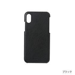 KSKハードケースロゴ iPhoneX(コバルト/レッド/キャメル/ブラック)