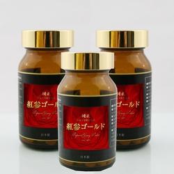 紅参ゴールド(高麗人参)(3本セット)