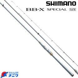 シマノ BB-Xスペシャル SZ2 1-485/520