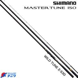 シマノ 17 マスターチューンISO WILDTUNE 2-500