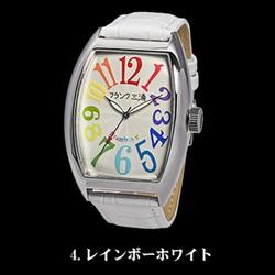 フランク三浦 六号機(改) マグナム FM06K-CRW 復活 NEWバージョン!