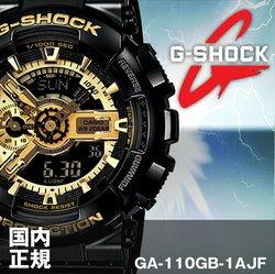 Gショック G-SHOCK Gショック G-SHOCK ジーショック カシオ CASIO ga-110gb-1ajf メンズ 時計 腕時計 クオーツ カレンダー