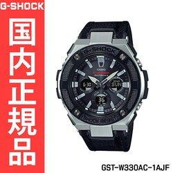 Gショック G-SHOCK Gショック G-SHOCK ジーショック カシオ CASIO gst-w330ac-1ajf メンズ 時計 腕時計 クオーツ クロノグラフ