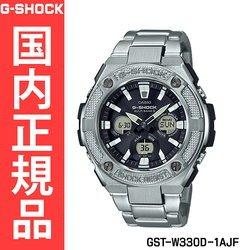 Gショック G-SHOCK Gショック G-SHOCK ジーショック カシオ CASIO gst-w330d-1ajf メンズ 時計 腕時計 クオーツ クロノグラフ