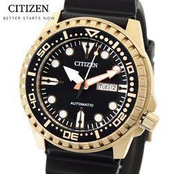 シチズン CITIZEN メガダイバー NH8383-17E メンズ 時計 腕時計 自動巻き オートマチック カレンダー