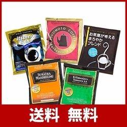 辻本珈琲 ドリップコーヒー5種類お試し50杯セット