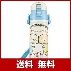 スケーター 子供用 直飲み 水筒 ステンレス 580ml すみっコぐらし おべんきょう SDC6N