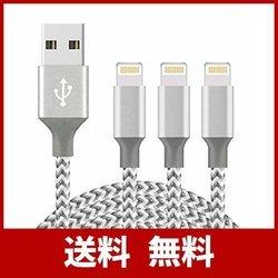 SGIN ライトニング ケーブル 【3本セット2M】Lightning USBケーブル 高耐久編み iphone 充電ケーブル 急速充電 コンパクト端