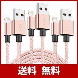 SGIN ライトニング ケーブル 【3本セット1M】Lightning USBケーブル 高耐久編み iphone 充電ケーブル 急速充電 コンパクト端