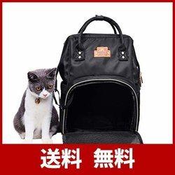 猫きゃりーバッグ ペットバッグ リュック キャリー 小型犬 小動物 2way お出かけ 人気 軽い WinSun