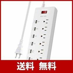 電源タップ USB コンセント AC 6個口+USB6ポート 一括電源スイッチ 雷ガード 過負荷保護 1.8m延長コード 家庭/オフィス用 テーブルタ