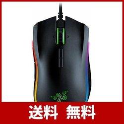 Razer Mamba Elite ゲーミングマウス 光学センサー 16000 DPI 9ボタン【日本正規代理店保証品】 RZ01-02560100-