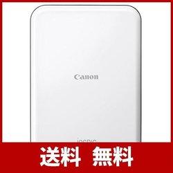 Canon スマホプリンター iNSPiC PV-123-GD 写真用 ゴールド