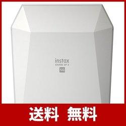 """FUJIFILM スマートフォン用プリンター """"スマホdeチェキ instax SHARE SP-3 ホワイト"""