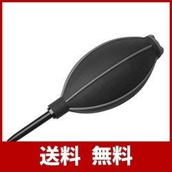 HAKUBA メンテナンス用品 ハイパワーブロアープロ L ブラック KMC-61LBK
