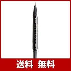 インテグレート ビューティーガイド アイブロー N BR671 ナチュラルブラウン (ウォータープルーフ) リキッド 0.4mL パウダー 0.4g