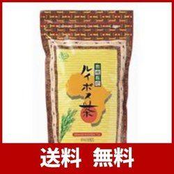 有機栽培ルイボス茶 175g(3.5g×50包) ×2袋セット