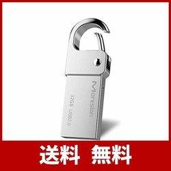 usbメモリ 32GB USB 2.0 Moreslan USBフラッシュメモリー キーホルダー シルバー フラッシュドライブ アルミ製 超小型 防水
