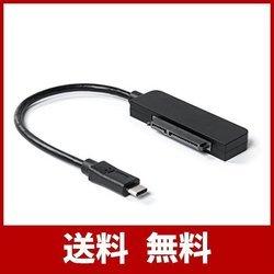 サンワダイレクト SATA-USB Type C 変換ケーブル USB3.0 2.5インチ UASP 対応 SSD HDD 800-TK031